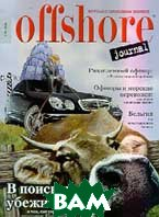 Журнал `Offshore journal` №10'2004 
