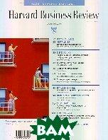 Журнал `Harvard Business Review` №10'2004   купить