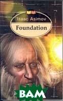 �������� Foundation ( �� ����. ��.)  ������ �. ������