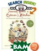 Secrets from a Caterer's Kitchen  Nicole Aloni купить