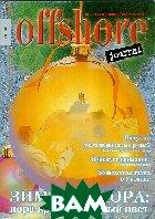 Журнал `Offshore journal` №12'2004   купить