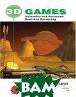 3D Games, Vol. 2: Animation and Advanced Real-Time Rendering 