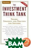 The Investment Think Tank: Theory, Strategy, and Practice For Advisers  Harold Evensky, Deena B. Katz купить