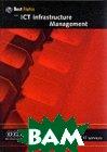 ICT Infrastructure Management (IT Infrastructure Library)     купить