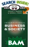 International Business and Society (North America Blackwell Series in Business) 