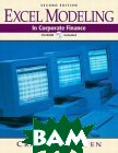 Excel Modeling in Corporate Finance and MBA Corporate Finance 