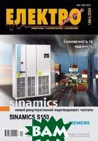 Журнал `Електроінформ` №4/2004   купить