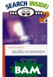 Understanding Media Economics 