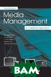Media Management: A Casebook Approach (Lea's Communication Series) 