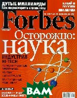 ������ `Forbes`. ���������� �����������, ������'2005 