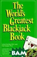 The World Greatest Blackjack Book  LANCE HUMBLE ������