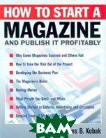 How to Start a Magazine (Hardcover) / ��� ����� ��������� �������  James Kobak ������