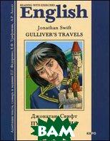 Gulliver's Travels / ����������� ���������. (�� ����.��.)  �. �����  ������