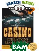 Casino Operations Management (Advanced Methods in the Biological Sciences) 