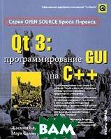 Qt 3: программирование GUI на C++  Ж. Бланшет, М. Саммерфилд купить