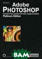 Adobe Photoshop. ��������� ���������� ���������� (+ CD). Platinum Edition  ���� �., ������� �.  ������