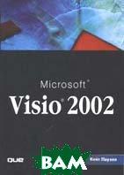 Microsoft Vision 2002  Пауэлл К. купить