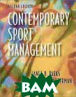 Contemporary Sport Management / Современный спортивный менеджмент 