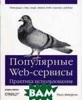 ���������� web-�������: �������� �������������  �������� ���� ������