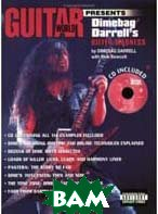 Guitar World Presents: Dimebag Darrell's Riffer Madness (Guitar World Presents)  Dimebag Darrell, Nick Bowcott купить
