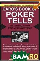 Caro's Book of Poker Tells  Mike Caro купить