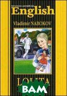 Lolita / Лолита (на англ. яз.)  В.  Набоков  купить