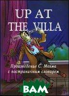 Up at the villa / На верхней вилле  Моэм С. купить