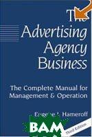 The Advertising Agency Business  Eugene J. Hameroff купить