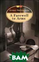 A Farewell to Arms / Прощай оружие. (англ. язык)  Хемингуэй Э. купить