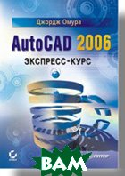 AutoCAD 2006. ��������-����    ��.������ ������