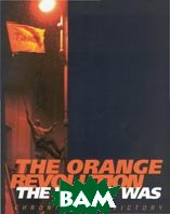 The orange revolution. The way it was. Chronicle of victory. 