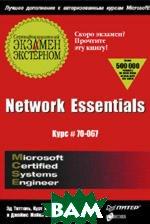 Networking Essentials. Сертификационный экзамен  экстерном (экзамен 70-058)  Эд Титтел, К. Хадсон, Дж. М. Стюарт купить