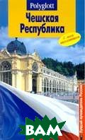 Чешская республика Серия:  Polyglott   купить