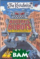 Riotous Robots  Mike Goldsmith купить