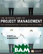 The Definitive Guide to Project Management: Every executives fast-track to delivering on time and on budget  