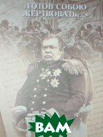 ����� ����� ����������. ������� ����� ������� ����������� ��������� �� ���������� ������-�������� ����� � �� ��������� � ��� ������. 1863-1866 ��.  ����., �����. ����., �������. �.�. �������. �.  ������