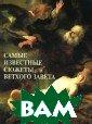 ����� ���������  ������ �������  ������ ���� �� ����� �. �. 104  ���.ISBN:978-5 -7793-1988-1