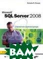 Microsoft SQL S erver 2008. ��� ������� ������� ������� ������  �. ������ 720 � ��. ������ ���� � - �������, �� ����������� ��� �������, ������ ����� ���������