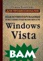 Недокументирова нные и малоизве стные возможнос ти Windows Vist a. Для професси оналов  Р.Клим енко 528 стр.Кн ига, которую вы  сейчас держите  в руках, предн