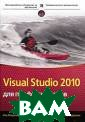 Visual Studio 2