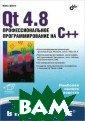 Qt 4.8. Професс иональное прогр аммирование на  C++ Макс Шлее 8 94 стр.<b>Книга  посвящена разр аботке приложен ий для Windows,  Linux и Mac OS  X с использова
