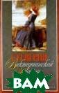 Суеверия виктор ианской Англии  Коути Е., Харса  Н. 474 стрАвто ры книги переск азывают для рус ской аудитории  легенды, примет ы, сказки и бал лады, популярны