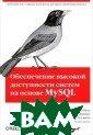 ����������� ��� ���� ���������� � ������ �� ��� ��� MySQL ����  ������, ������  ����, ������� � ��� 624 ������� �� ����� - ���� ����� ��������� �� �� ���������