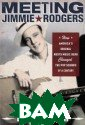 Meeting Jimmie 