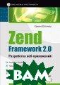 Zend Framework  2.0. Разработка  веб-приложений  К. Шасанкар 20 8 стр.Zend Fram ework 2 предста вляет собой пос леднее обновлен ие широко извес тного фреймворк