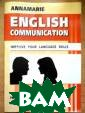 English communi cation III /  � ������� ������� � ���������  ���� Annamarie  / �������  ��� ������� ������ � ��� ��������  �������� �����  ����� ��������
