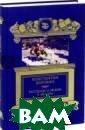 Рассказы о любв и к людям Коров ин Константин А лексеевич Творч ество Константи на Алексеевича  Коровина прочно  вошло в истори ю отечественног о искусства и п