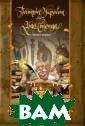Історія України  від діда Свири да. Книга перша  Свирид Опанасо вич Том перший  книги «Історія  України від дід а Свирида» укра їнського блогер а, відомого в с
