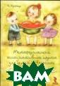 Метафорические  ассоциативные к арты для детей  и взрослых `Я и  все-все-все` К . Крюгер Компле кт метафорическ их ассоциативны х карт `Я и все -все-все` может