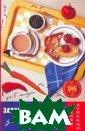 Завтрак, обед,  ужин за 5 минут  Плотникова Тат ьяна 219 стр.В  книге собраны р ецепты быстрого  приготовления  завтраков, обед ов и ужинов. Кр оме того, вам п